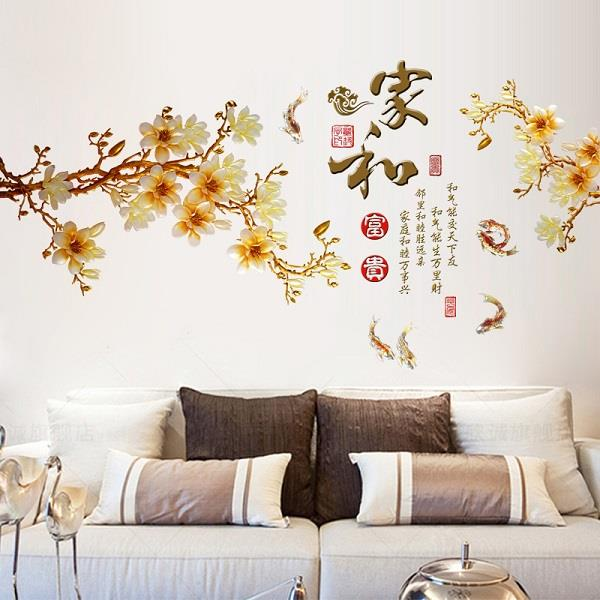 Homestay deco friendly decals unique design home and wealth & flower