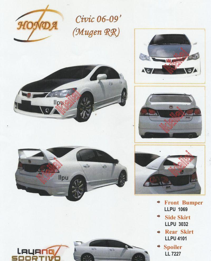 Honda Civic FD '06-09 Mugen RR Body Kit [PU material]