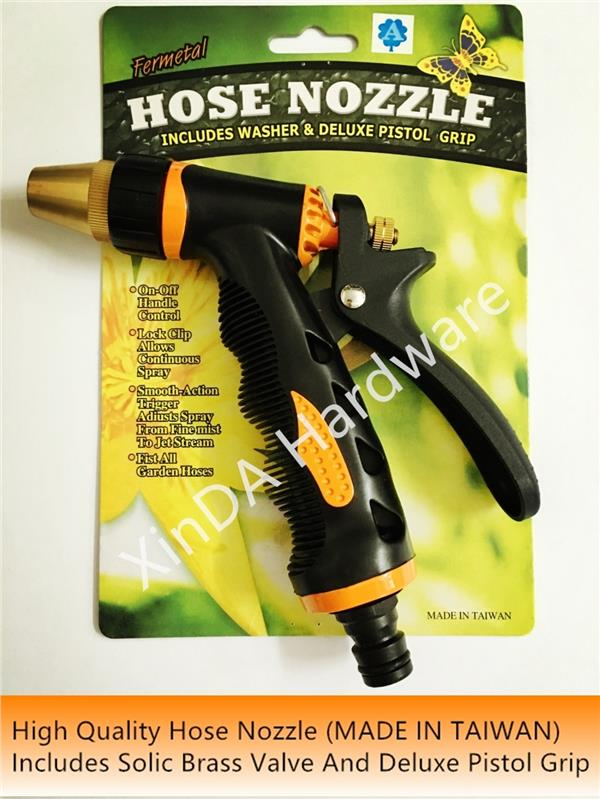 Hose Nozzle (MADE IN TAIWAN)