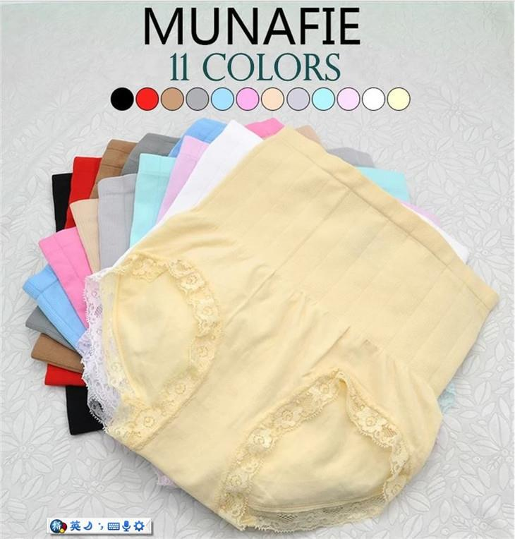 Hot~MUNAFIE High Waist Slim Hip Up Lace Panties