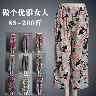 Hot Sale~ King Size Special Pattern Pallazo Pants