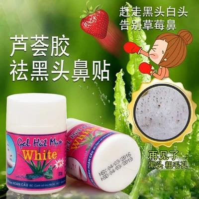 Hot~ Thailand White Gel Hut Mun Aloe Blackhead Remover