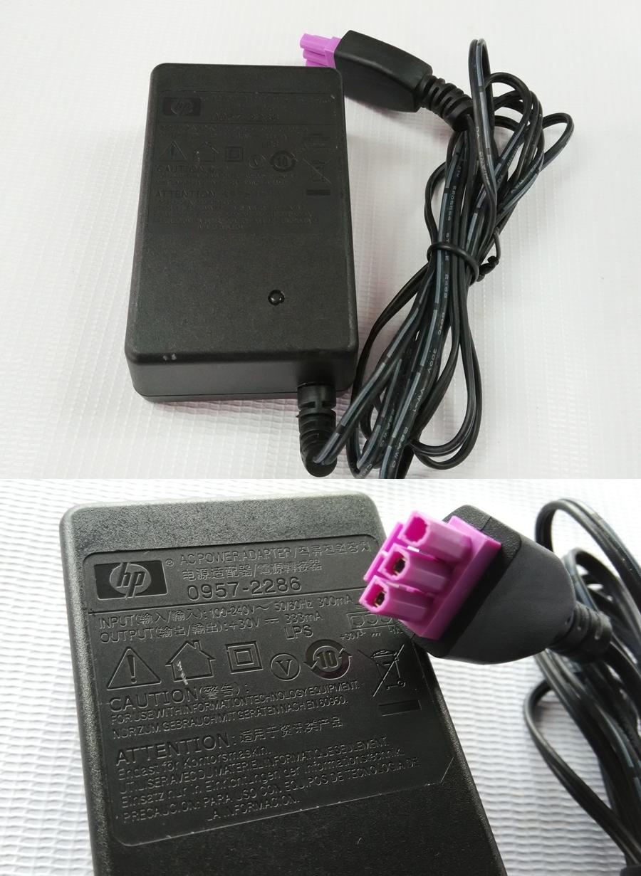 HP 0957^^2286  AC Adapter + 30V 333mA