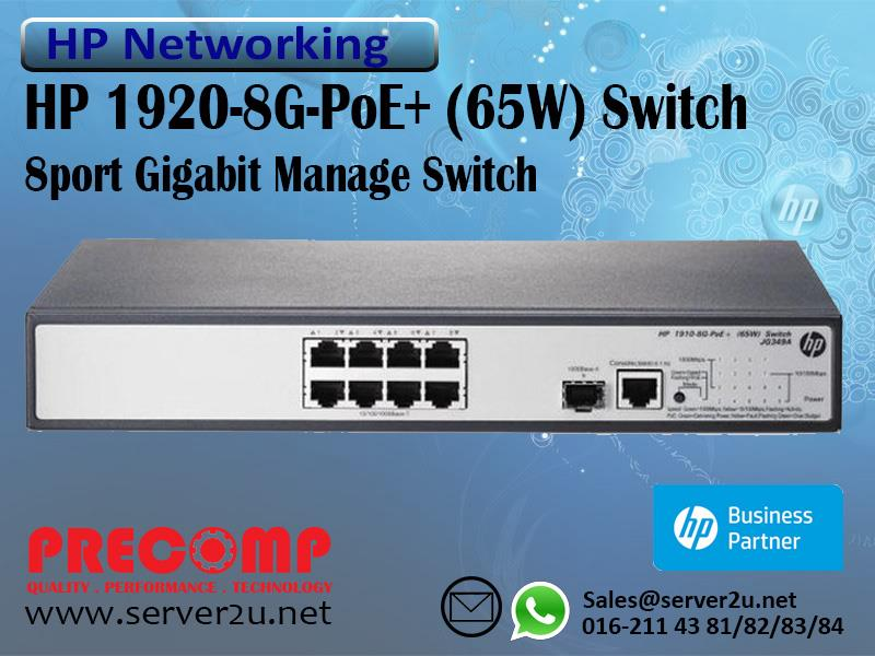 HP 1920-8G-PoE+ (65W) Switch (JG921A)