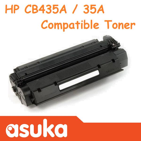 HP CB435A / 35A Compatible Toner (1,500 Pages) Free Delivery