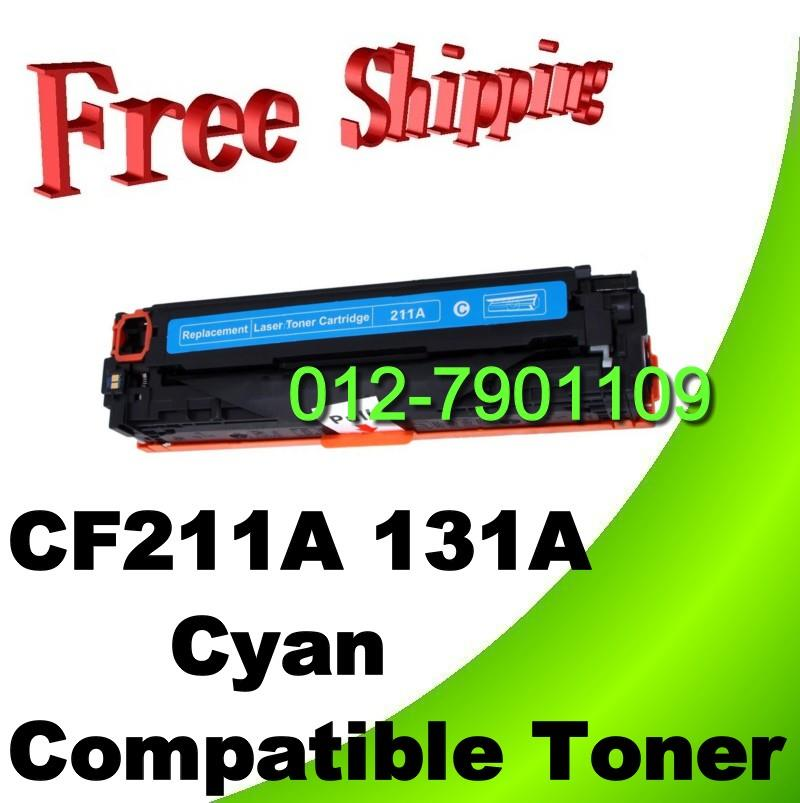 HP CF211A (131A) Compatible Cyan Toner For HP Color LaserJet 200 COLOR