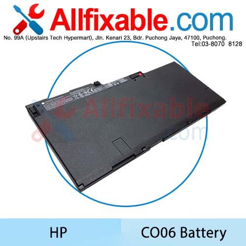 HP CO06 Elitebook 750 G1 750 G2 755 G1 755 G2 840 G1 840 G2 Battery