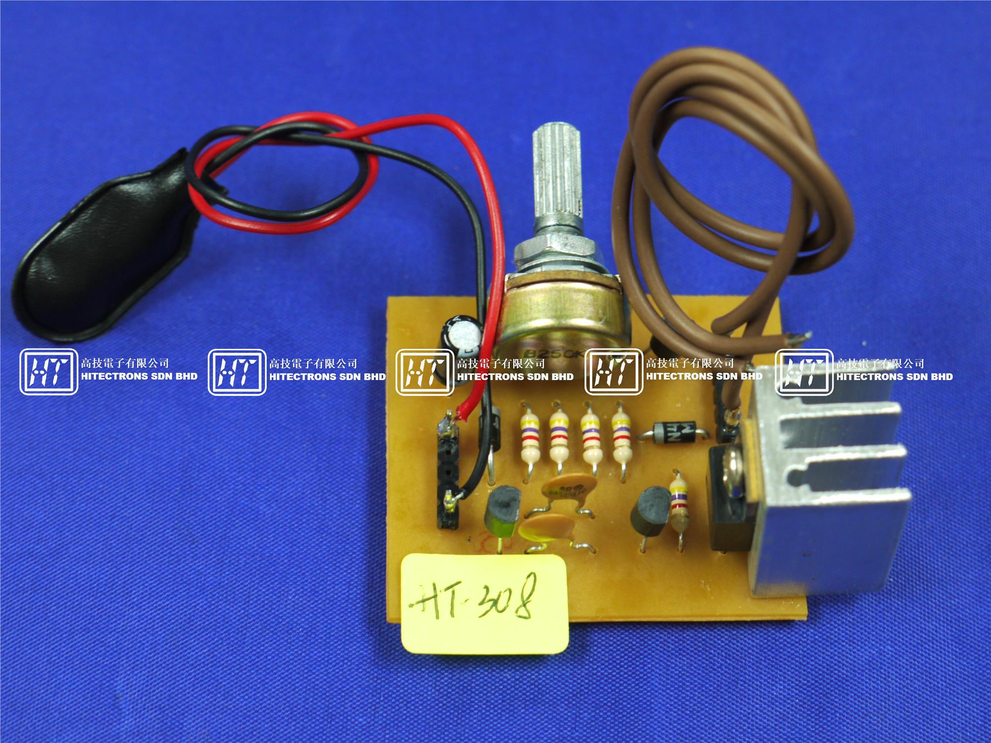 HT308 DC Motor Speed Controller (2A) / Electronics Kit
