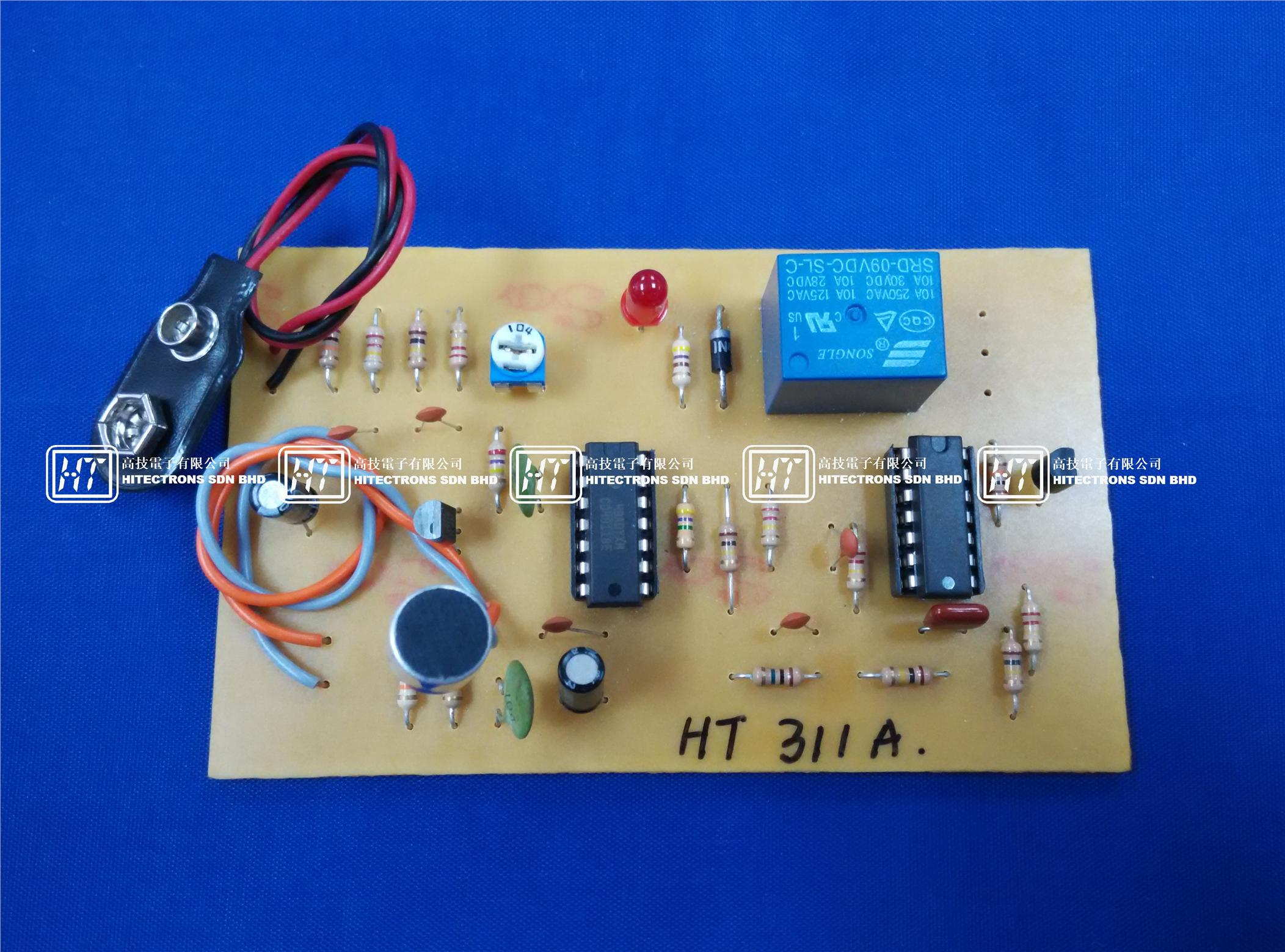 HTA Sound Activated Switch Twi End   AM - Clap sensitive on off relay