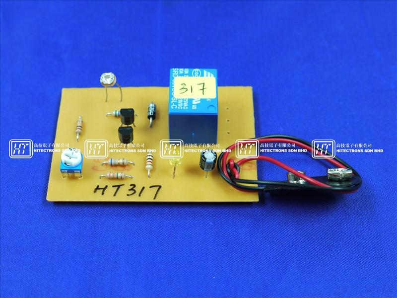 HT317A Light Detector (Dark ON) / Electronics Kit