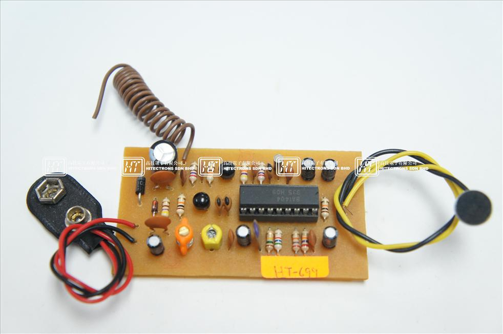 Fm transmitter diy india do it your self for Diy electronic gadgets