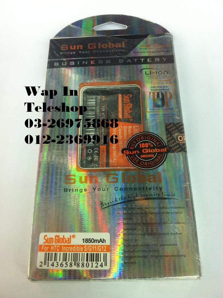 HTC Incredible S G11 S710E Sun Global Extended high Capacity Battery