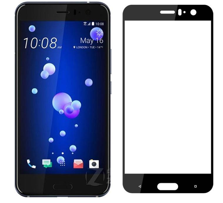 HTC U11 Tempered Glass Screen Protector FULLY COVERED