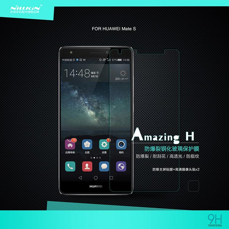 Huawei Mate S Nillkin H Tempered Glass Screen Protector