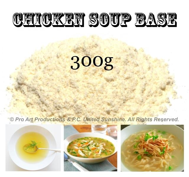 Hungry Bird's Homemade IPOH CHICKEN SOUP BASE 300g pack Ready-To-Cook
