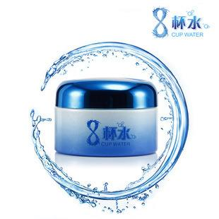 Hydra Maximum Moisture Cream 50g