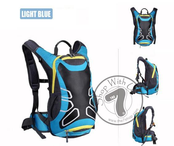Hydration Backpack with 2L Water Bla (end 3/17/2016 5:15 PM)