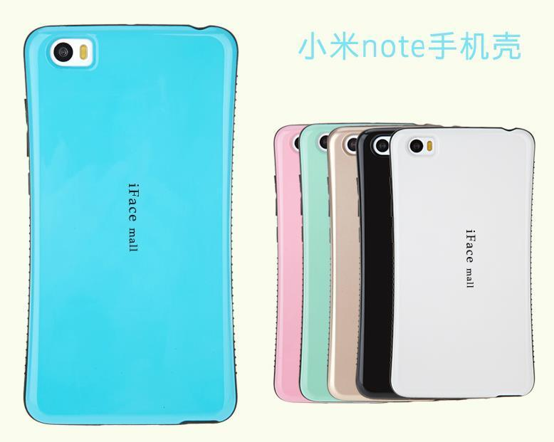 iface mall Xiaomi Mi Note Pro ShakeProof Back Case Cover Casing + Gift