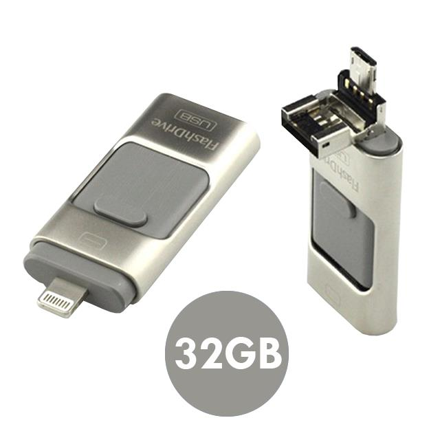 iFlash 32GB Drive HD Micro USB interface 3 in 1 for Android/iPhone