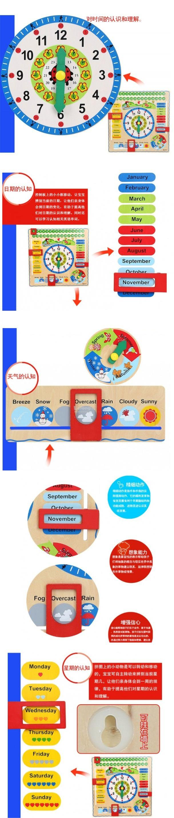 Infant Educational Wooden Toys - Multipurpose Clock
