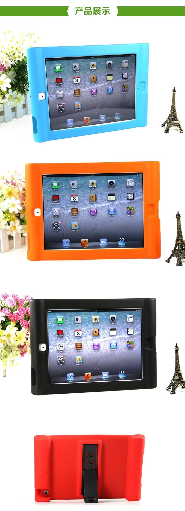 iPad Mini 1/2/3 Kids Children Shockproof Hard Armor Case Cover Casing