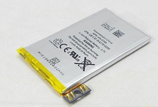 Iphone 3 3g 3s 3gs Battery Apple Replacement 1220mAh