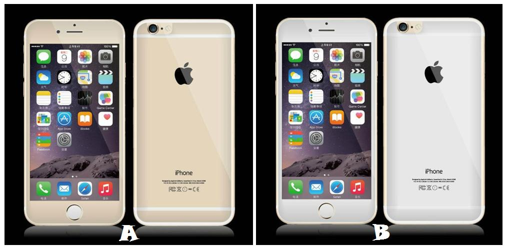 Iphone  Gold Screen Protector
