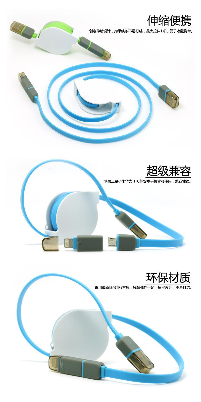 iPhone5/6 Android 2-in-1 MicroUSB Retractable Fast Charging/Data Cable