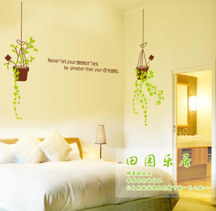 JadeGourd Pot Plant Wall Sticker WS080