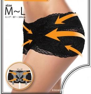 Japan Anti Cellulite Burn Fat Slimming Pants Hip Butt Shaper 12051