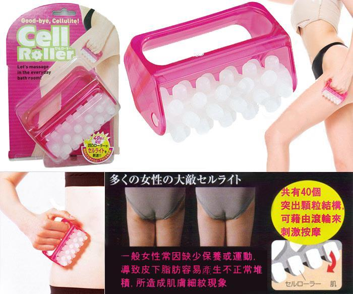 Japan Cogit Cell Roller Cellulite Massager
