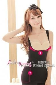 Japan Feeling Touch Sleeveless Slimming Shapers