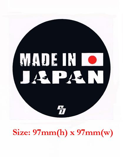 Made in Japan Flag Car Screen Sticker Decal