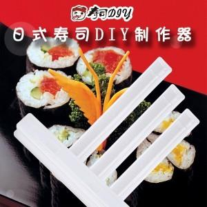 Japan Style DIY Sushi Maker