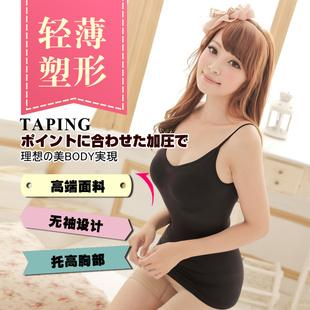 Japan Taping Thin Type Slimming Shapers