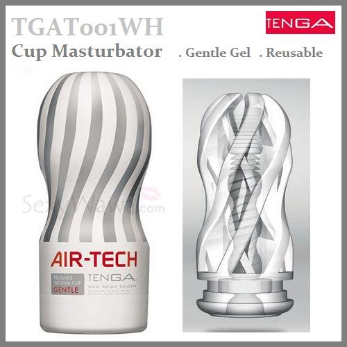 Japan TENGA Reusable AIR-TECH Gentle (for Him) with Free Gift