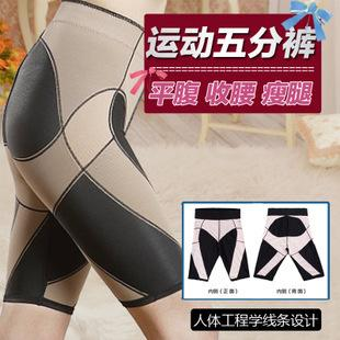 Japan Unisex Elastic Sports Training Short Pants 12124
