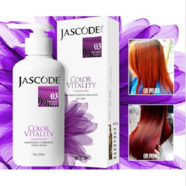 Jascode Color Vitality Conditioner  X 2  FREE 1 VELVETINES LIP STICK