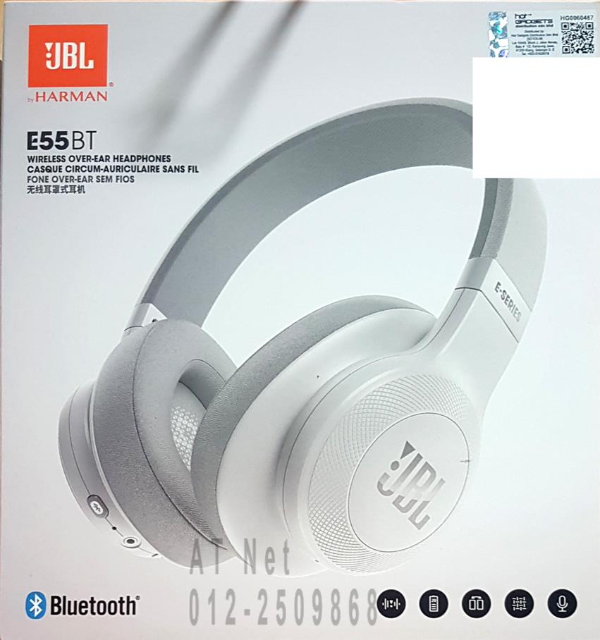 JBL WIRELESS OVER-EAR HEADPHONES E55BT WHITE