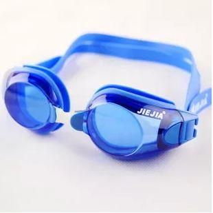JieJia H100 Series Waterproof/Anti Fog/UV Protection Goggles