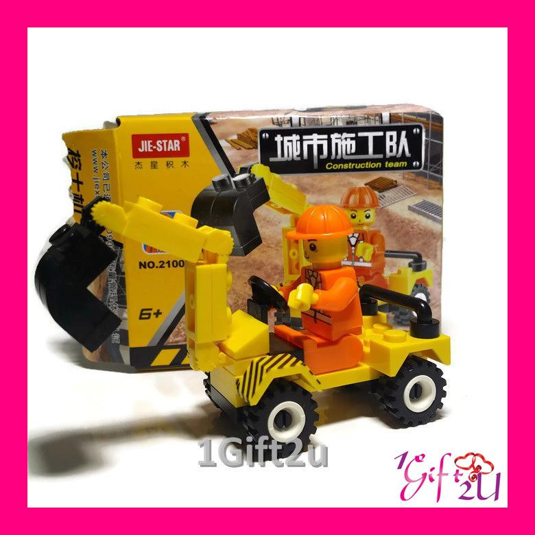 JIESTAR CONSTRUCTION EQUIPMENT TEAM (EXCAVATOR) BUILDING SET