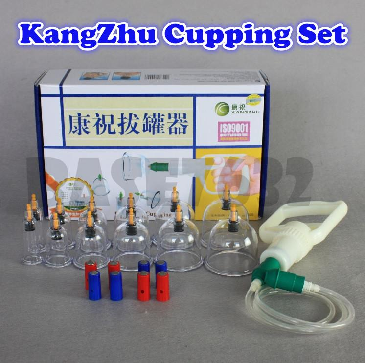 KangZhu 12 Cups Biomagnetic Chinese Cupping Set Traditional Therapy