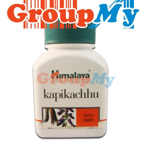 KapiKachhu Cowhage Himalaya Herbal Nerve Tonic Mucuna Pruriens Increas