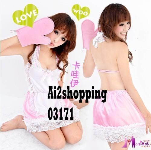 Kawaii Maid Lingerie Sexy Halter two-piece halter 03171
