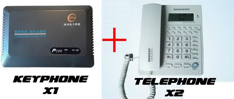 New keyphone system up to  8 extension caller