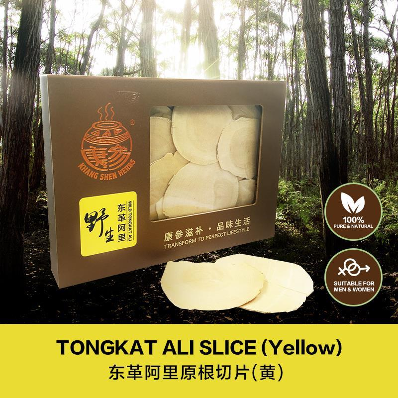 Khang Shen Tongkat Ali Slice (Yellow Root) 100g