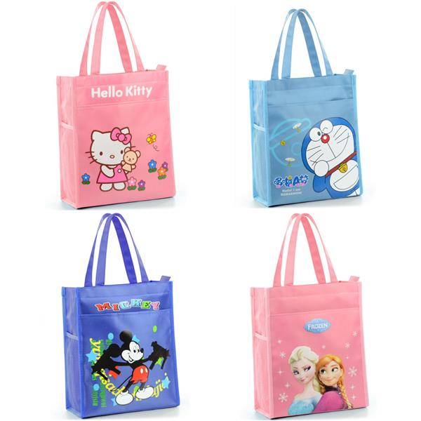 Kids Handbag/Waterproof Shopping Bag (end 4/26/2018 8:15 AM)