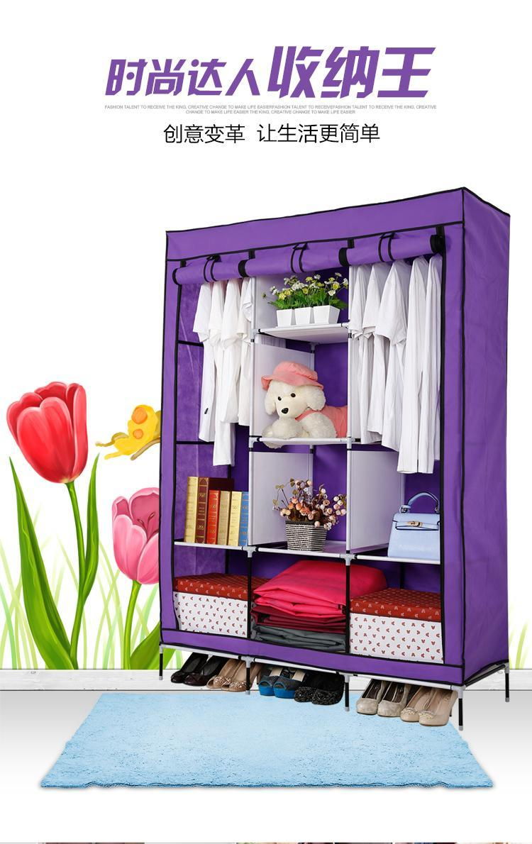 King Size Wardrobe DIY Waterproof Dust Cover Curtain Cabinet PRINCE