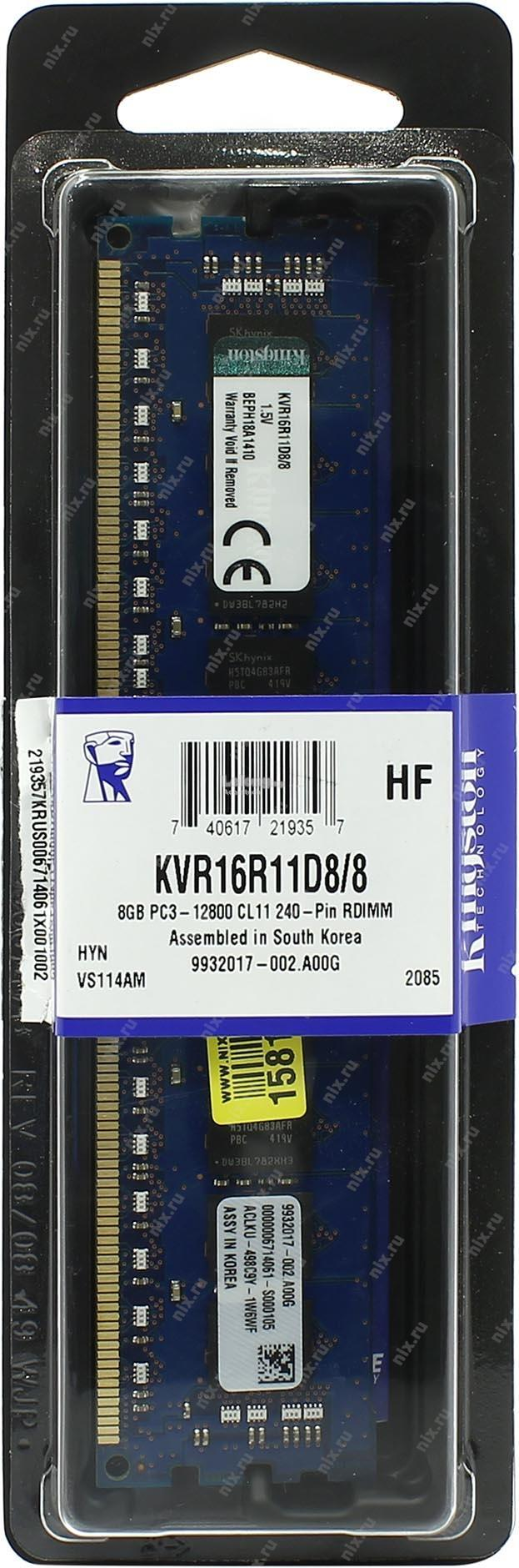Kingston 8GB DDR3 1600Mhz CL11 ECC Registered Server KVR16R11D8/8