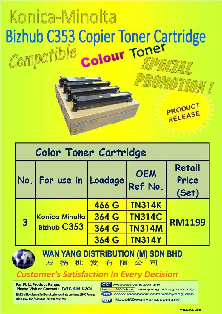 Konica Minolta Bizhub C353 Compatible CopierToner Cartridge